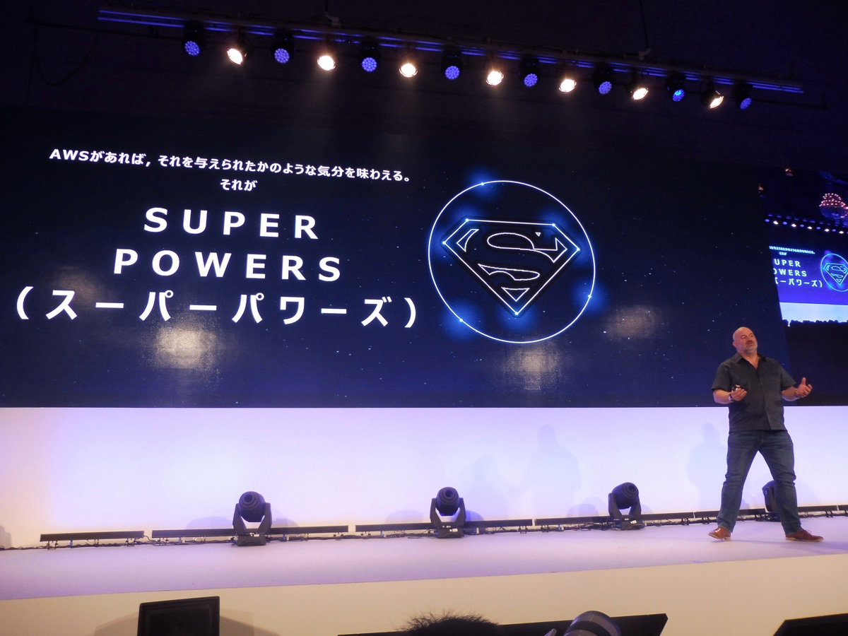 aws-summit-tokyo-2017-day3-keynote_11