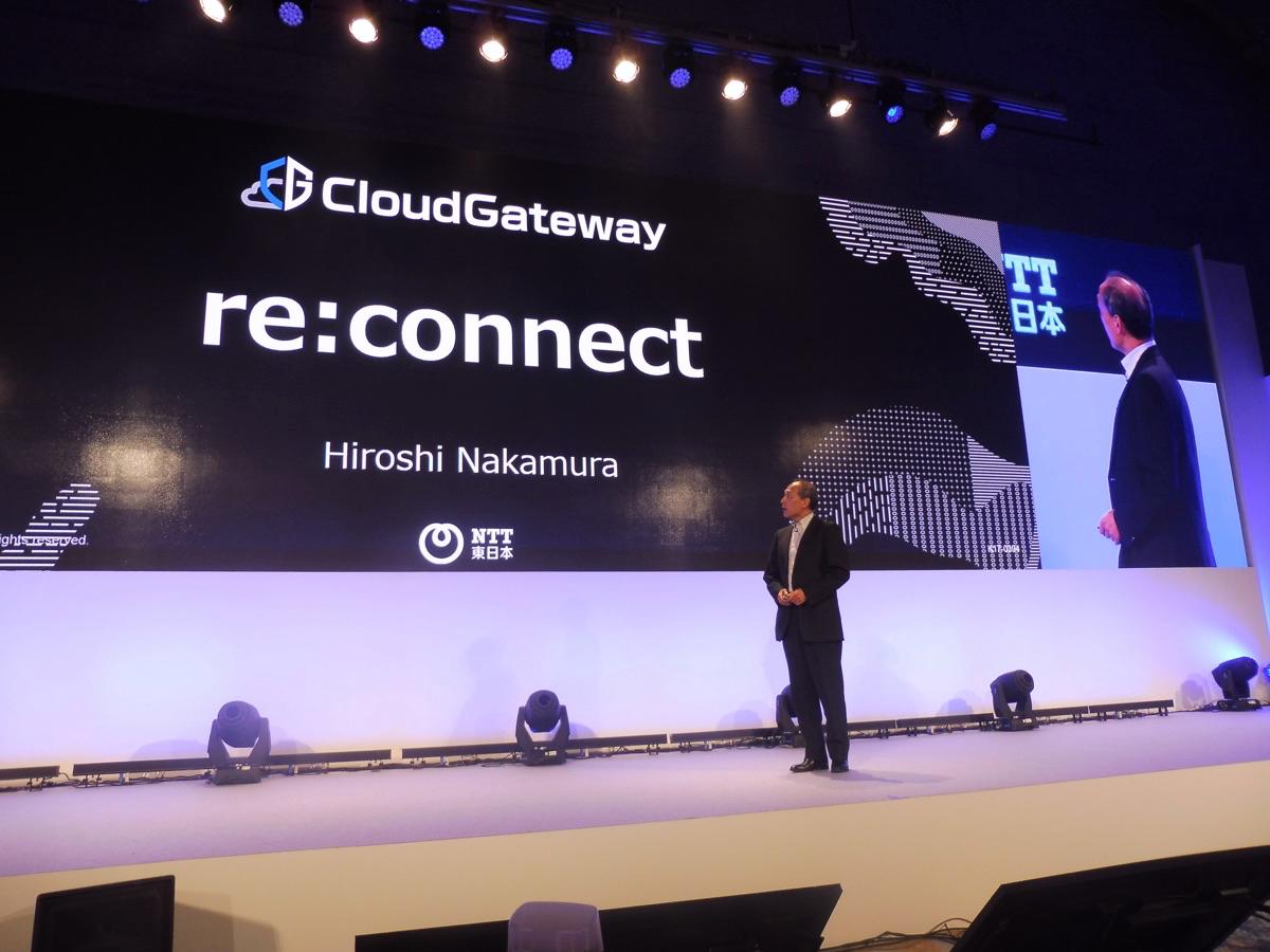aws-summit-tokyo-2017-day3-keynote_ntteast_01