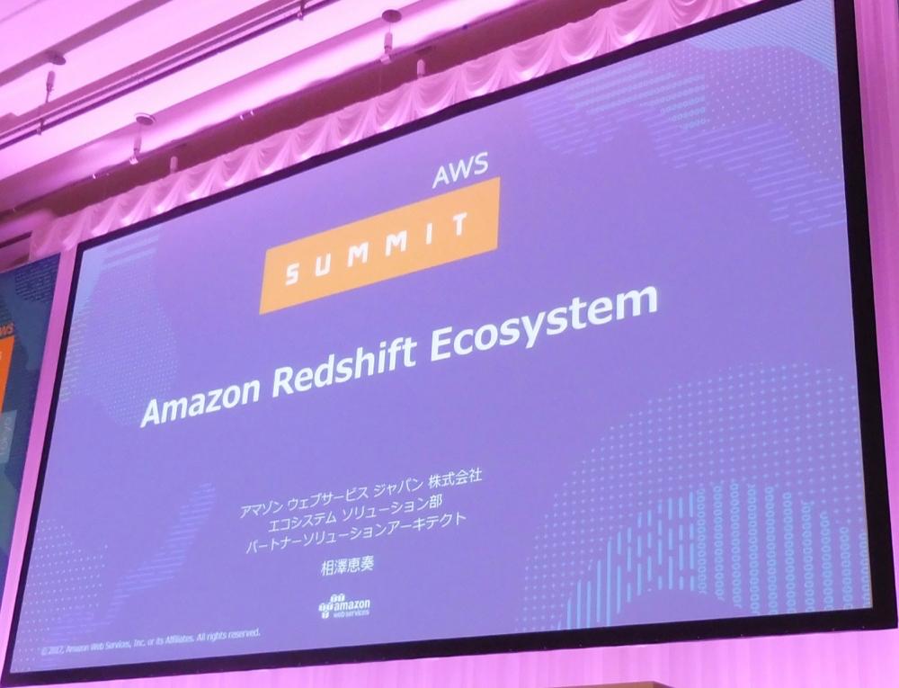 aws-summit-tokyo-2017-redshift-ecosystem_00