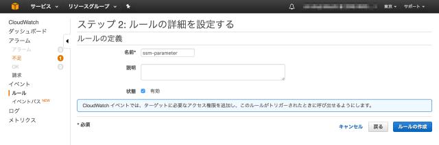 cwe-parameter-009
