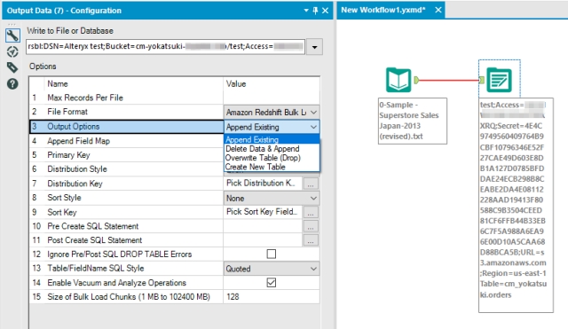 data-load-to-redshift-using-alteryx-21a