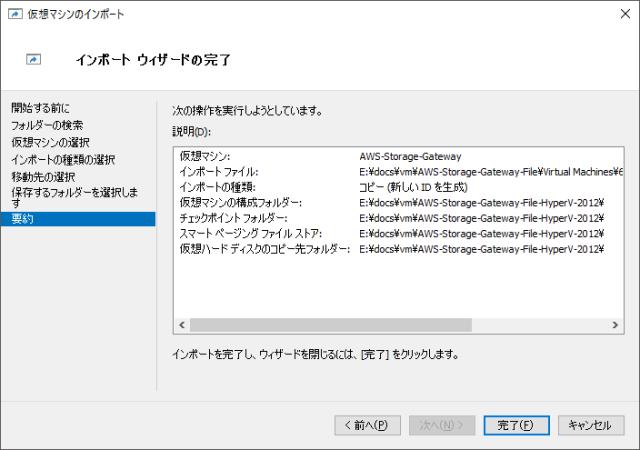 sg-file-013