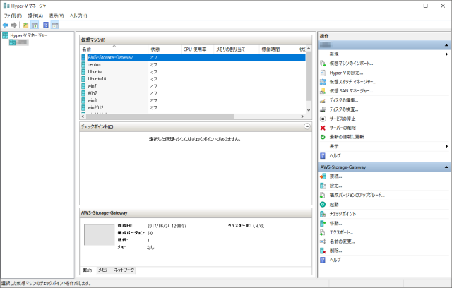 sg-file-014