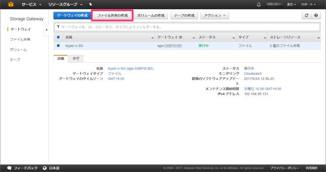 sg-file-026