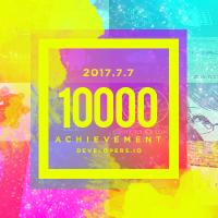 10000-eyecatch