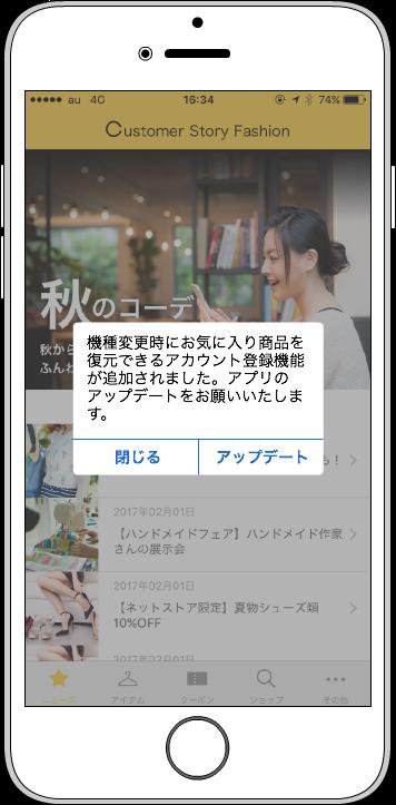 iPhone 7-3