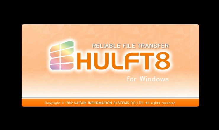 install-hulft8_14