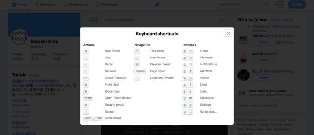 shortcut-keys-of-web-services_twitter