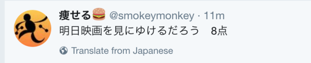 smokeymonkey