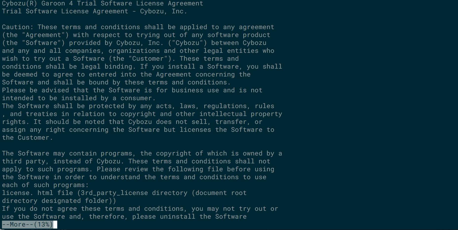 01-garoon-install-agreement