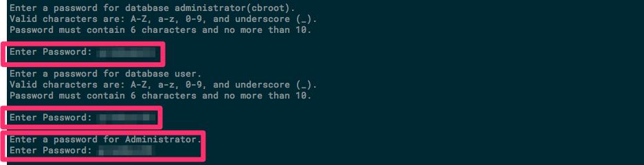 06-garoon-install-passwords