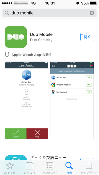 100_duo_mobile