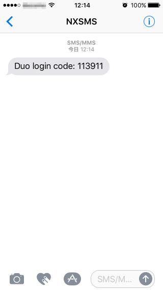 102_sms_logincode