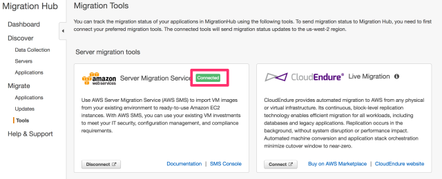 20170815-migration-hub-3