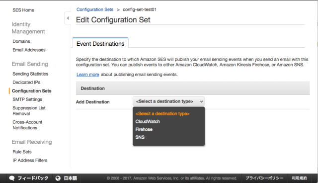 SES_Management_Console_と_Amazon_Web_Services_Sign_In_と_AWS-Ops_HOME_-_AWSオペレーション業務_-_CM-Confluence