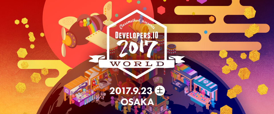 Delevelopers.IO 2017 WORLD in 大阪
