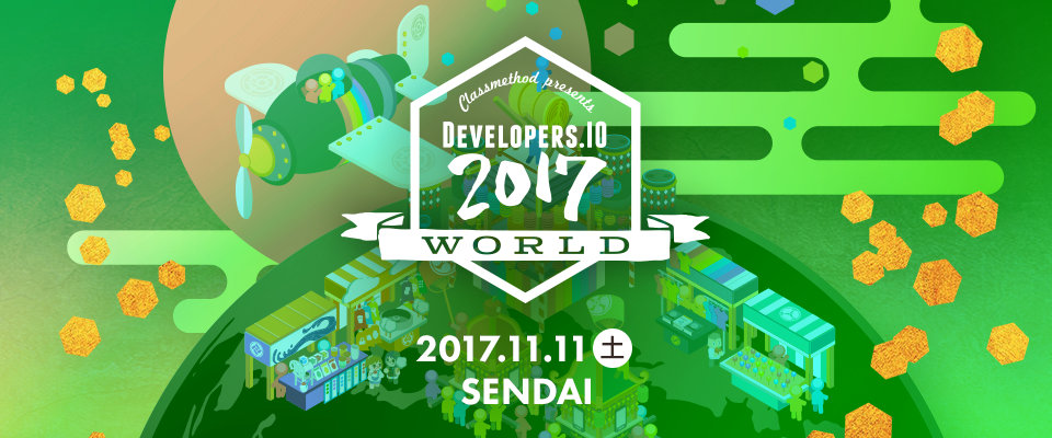 Developers.IO 仙台