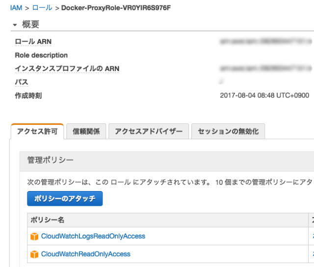 IAM Management Console