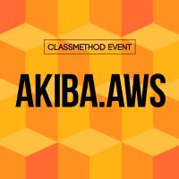 akiba-aws-01