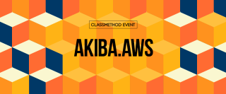 akiba-aws-02