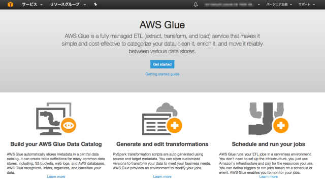 aws-glue-released-03