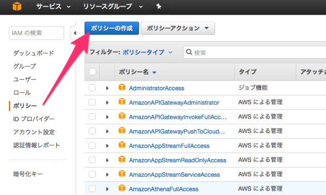 aws-glue-released-04