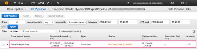dynamo-export-010