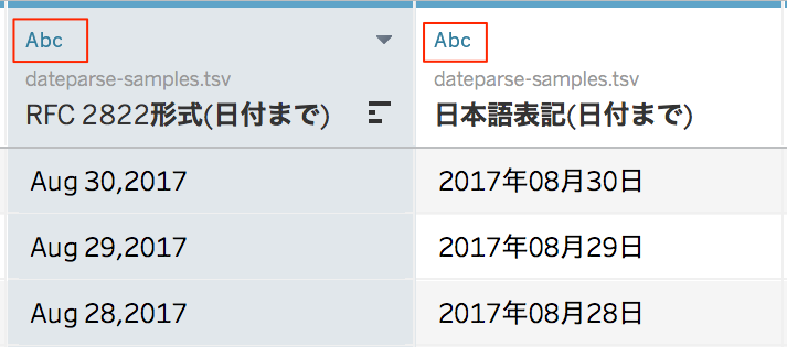 tableau102-new-features-auto-dateparse_05