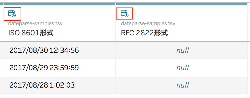 tableau102-new-features-auto-dateparse_12