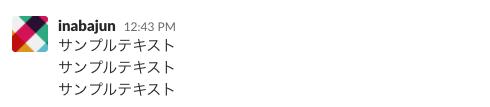 スクリーンショット 2017-09-29 12.43.57