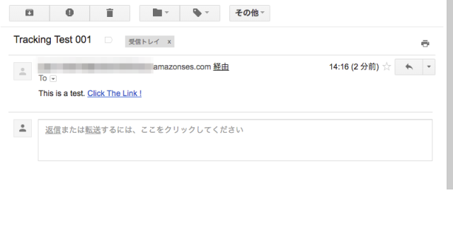 Tracking_Test_001_-_oguri_hajime_classmethod_jp_-_Classmethod_jp_メール