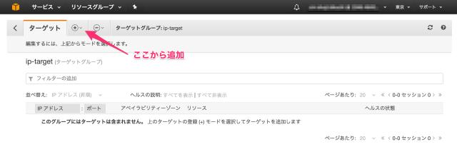 alb-target-005
