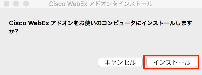 alteryx-webex-07