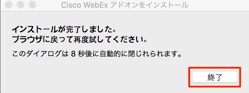 alteryx-webex-08