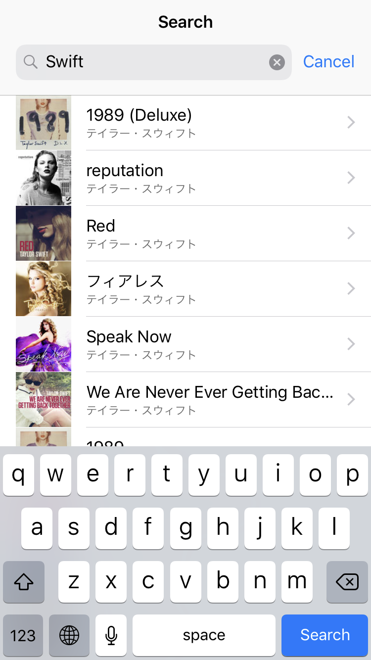 apple-music-api-search-2