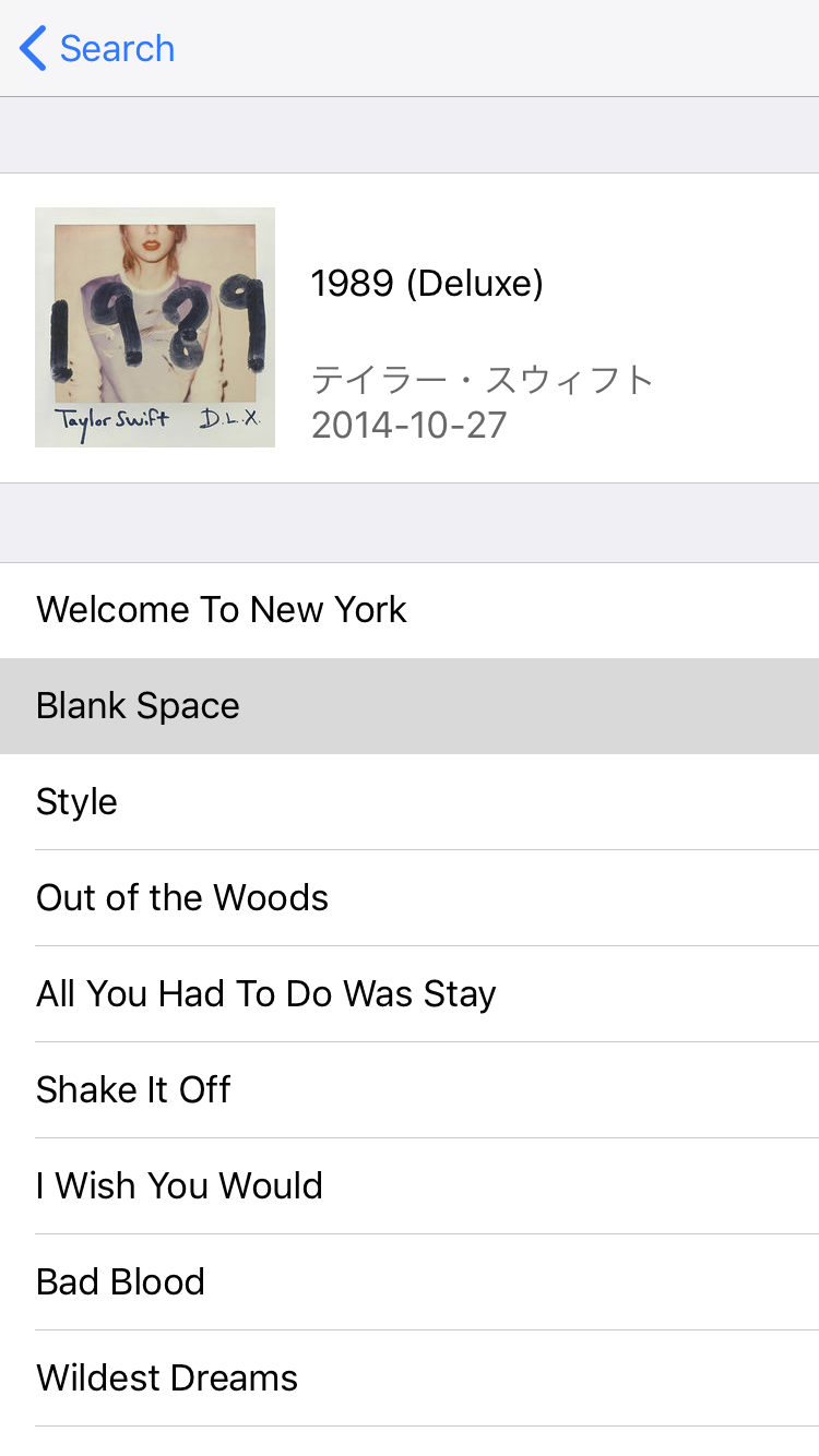 apple-music-api-search-4