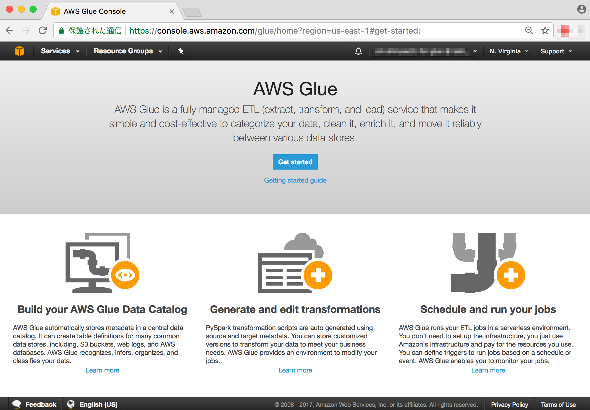 aws-glue-console-get-started