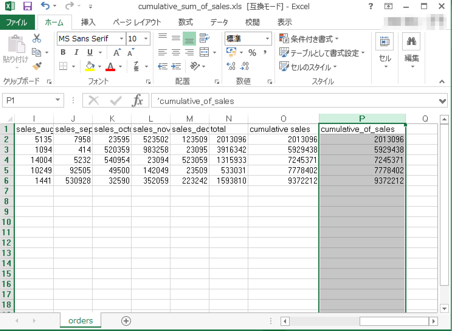 excel-to-alteryx_3_14