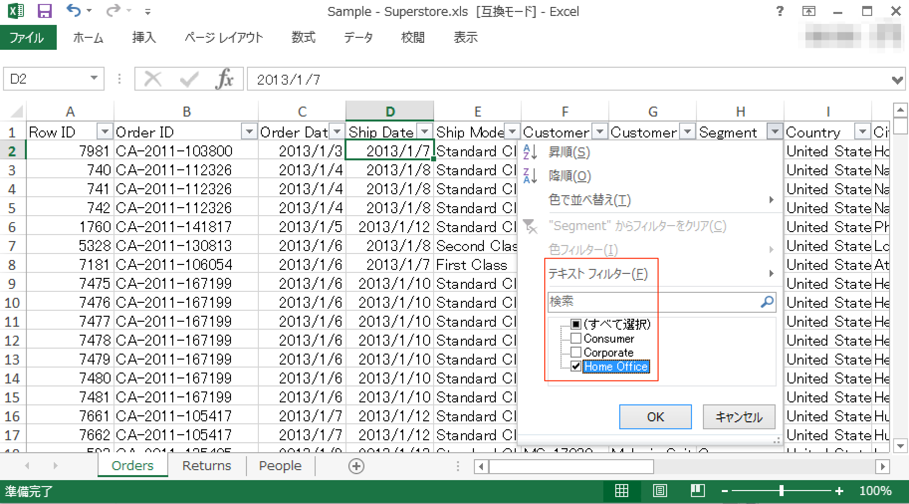 excel-to-alteryx_4_01