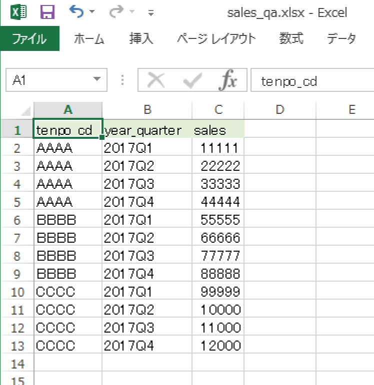 excel-to-alteryx_4_10