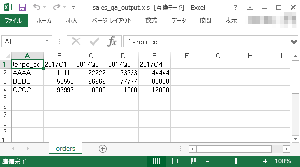 excel-to-alteryx_4_12
