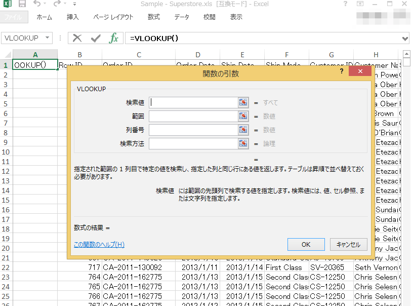 excel-to-alteryx_5_03