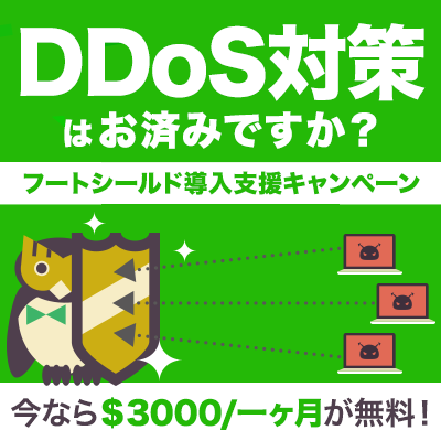 foot-shield-campaign_400x400