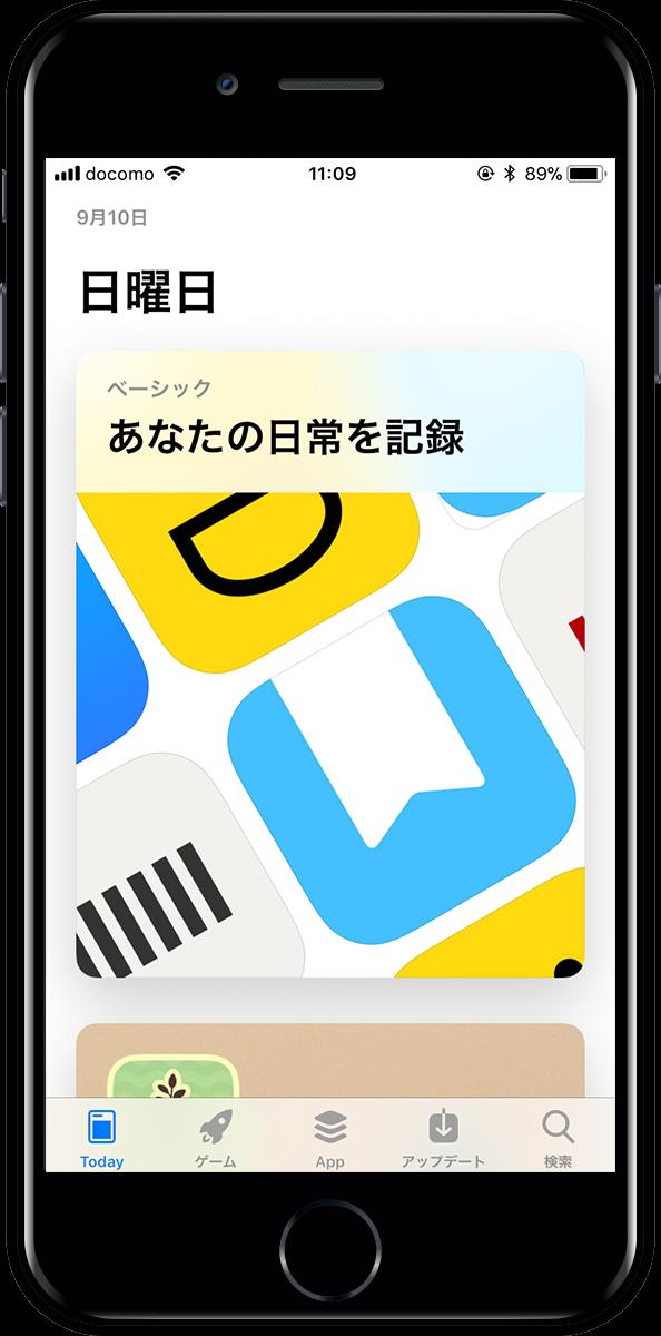 iOS_Design_AppStore