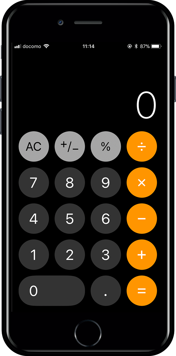 iOS_Design_Calculator