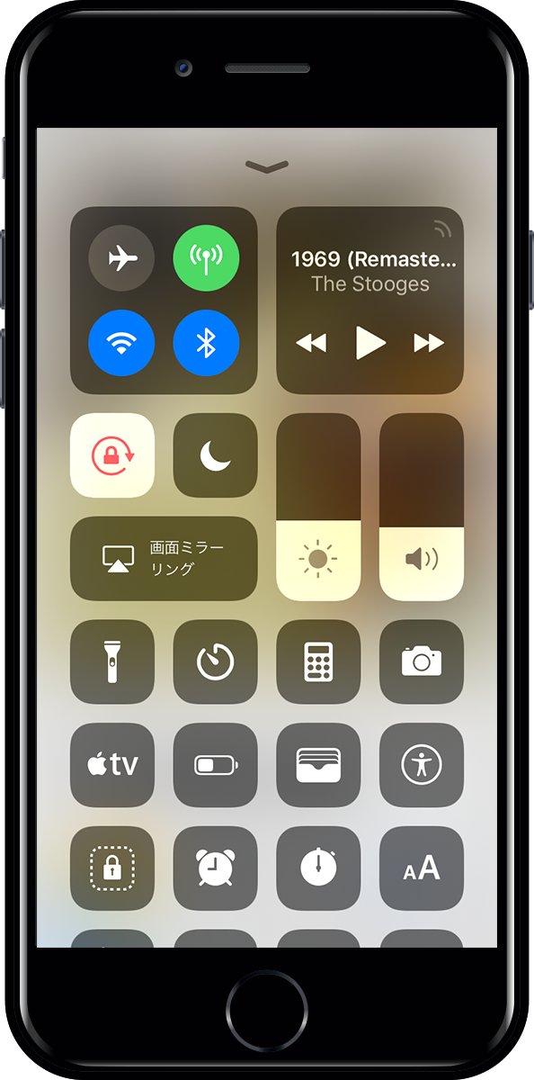 iOS_Design_ControlCenter