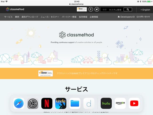 iOS_Design_Dock