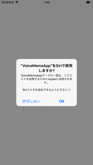 ios-11-sirikit-08