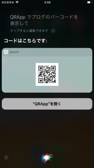 ios-11-sirikit-12