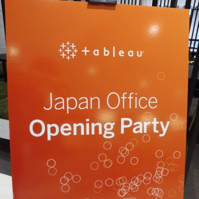 tableau-japan-office-opening-party-at-ginza-six